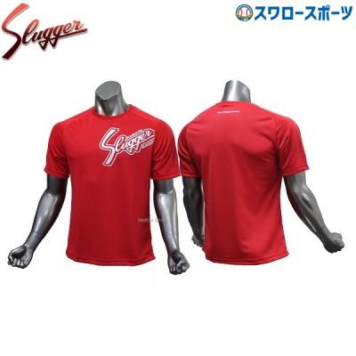 久保田スラッガー スリムフィット Tシャツ G-06RS