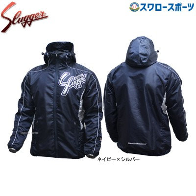【S】 久保田スラッガー ウインドブレーカー ウィンド ジャケット OZ-8BY
