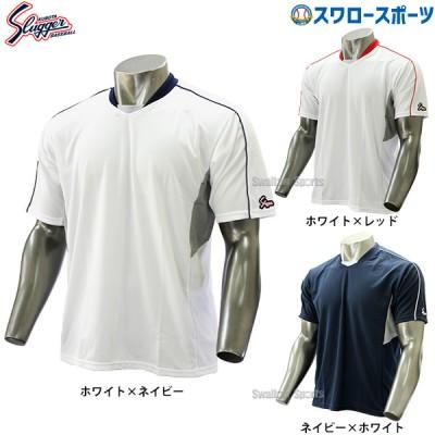 久保田スラッガー ベースボールシャツ G-308