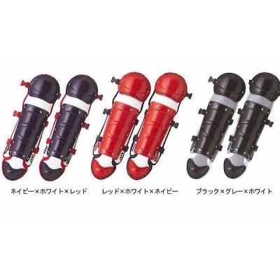 久保田スラッガー 軟式ジュニア用キャッチャーズギア レガ-ツ (捕手用防具) NJCL-110