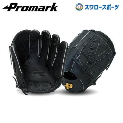 プロマーク 軟式 グローブ グラブ 投手用 右投 PG-8611