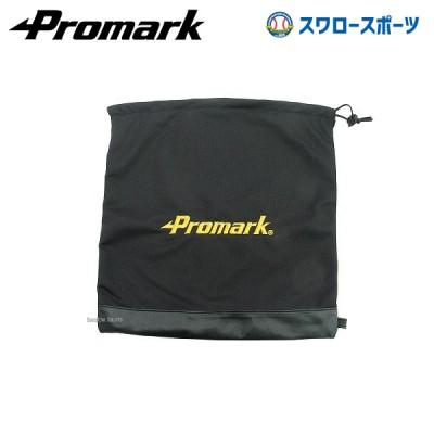 プロマーク グラブ袋 PBB-101