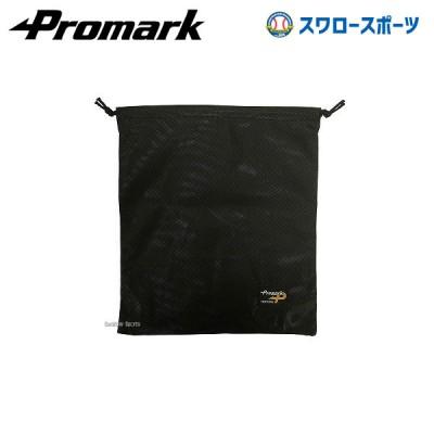 プロマーク グラブ袋 軟式 PBB-100