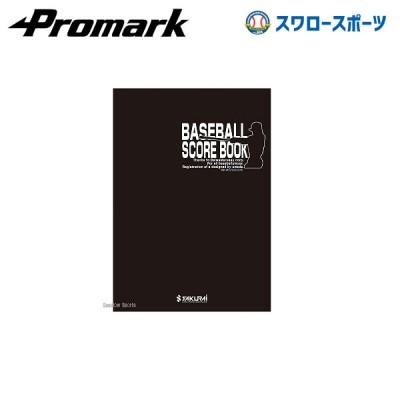 プロマーク スコアブック・野球 SC-100