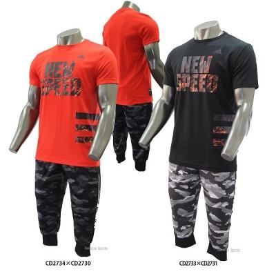 adidas アディダス ウェア NEW SPEED Tシャツ 3/4 プラクティス パンツ グラフィック 上下セット DUU49-DUU50