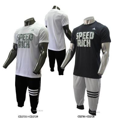 adidas アディダス ウェア SPEED RICH Tシャツ 3/4 プラクティス パンツ 上下セット DUU47-DUU51