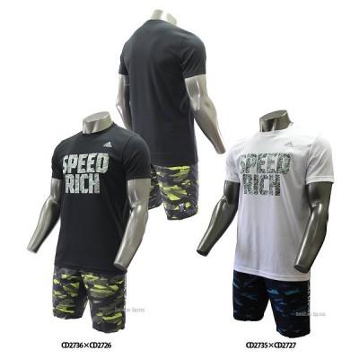 adidas アディダス ウェア SPEED RICH Tシャツ 5T ハーフパンツ IGNITION 上下セット DUU47-DUU55