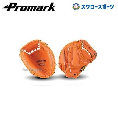 プロマーク 軟式一般用 キャッチャーミット PCM-4363
