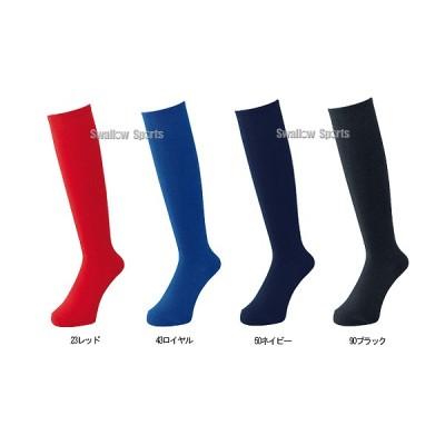 【即日出荷】 アシックス ベースボール 3P カラー ソックス BAE509 ウエア ウェア asics ★psc 靴下 【SALE】 野球用品 スワロースポーツ ■atw