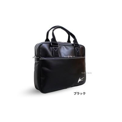 【即日出荷】 アイピーセレクト 合皮 アフター バッグ Ip.02104