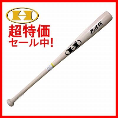ハイゴールド 限定 一般硬式用 竹バット PAG-1000