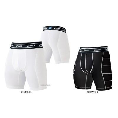 アシックス ベースボール ジュニア スライディングパンツ BAQ02J ★gkw ◆jrg ウエア ウェア アンダーシャツ asics 少年 子供 野球用品 スワロースポーツ