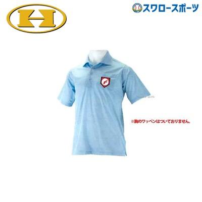 ハイゴールド 審判シャツ 半袖 ANS-500
