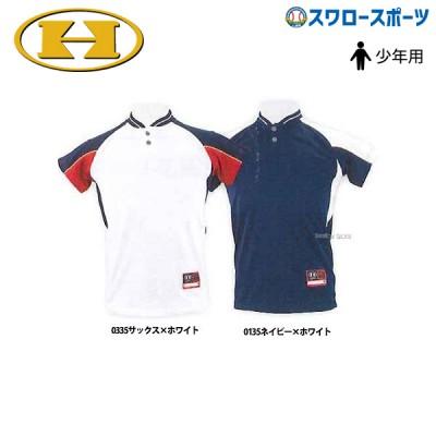 ハイゴールド 少年用 セカンダリーシャツ HTA-1013SDJ