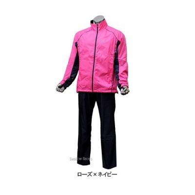 【即日出荷】 オンヨネ シェルコンジャケット・パンツ 上下セット OKJ97011-OKP97012
