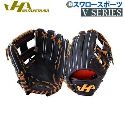 【即日出荷】 ハタケヤマ HATAKEYAMA 硬式 グラブ 内野手用 V-04WT グローブ 硬式 ピッチャー用 野球用品 スワロースポーツ ■TRZ
