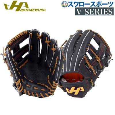 【即日出荷】 ハタケヤマ HATAKEYAMA 硬式 グラブ 内野手用 V-75WT グローブ 硬式 外野手用 野球用品 スワロースポーツ ■TRZ ■TRZ