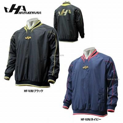 【即日出荷】 ハタケヤマ hatakeyama 長袖 Vジャン HF-VJ
