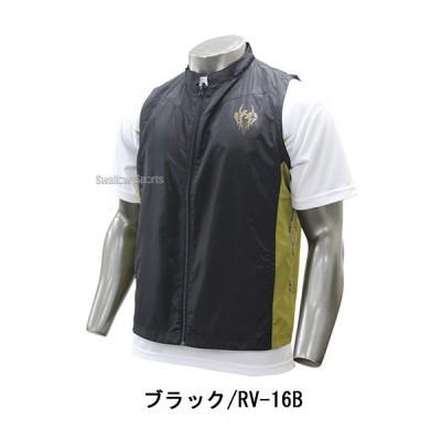 ハタケヤマ hatakeyama 限定 リバーシブルベスト HF-RV16