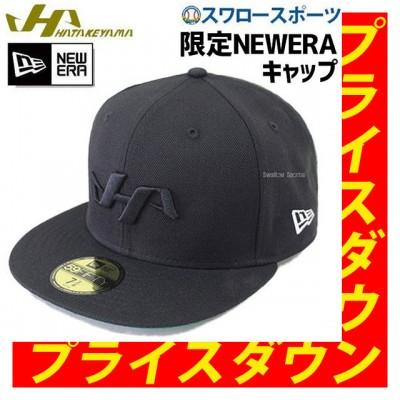 【即日出荷】 ハタケヤマ 限定 キャップ (ニューエラ社コラボ) NE-CP17B