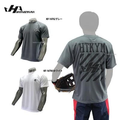 【即日出荷】 ハタケヤマ 限定 Kデザイン プリント Tシャツ KF-16T