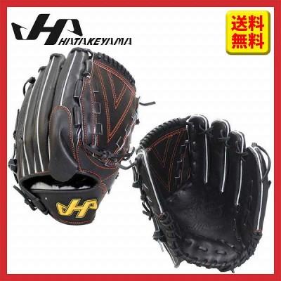 【即日出荷】 ハタケヤマ hatakeyama 限定 硬式 グローブ グラブ 投手用 16-PRO-18V