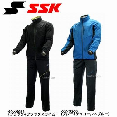 SSK エスエスケイ 限定 PROEDGE プロエッジ フルジップ ボンディングジャケット ボンディングパンツ 上下セット BWPE16102-BWPE16103P ファッション 野球用品 スワロースポーツ