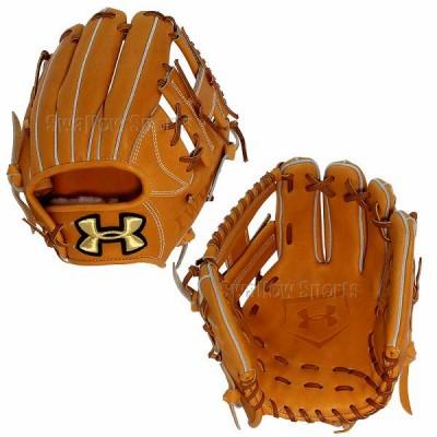 【即日出荷】 アンダーアーマー UA 硬式用 グローブ グラブ 右投 内野手用 高校野球対応 QBB0239