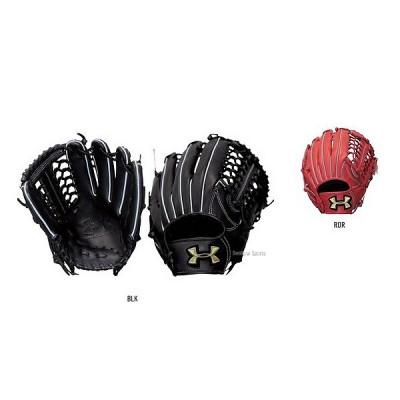 アンダーアーマー UA 軟式用 ベースボールグラブ 右投 外野手用 QBB0253 軟式用 グローブ 野球用品 スワロースポーツ