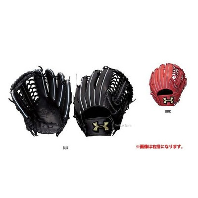 アンダーアーマー UA 軟式用 ベースボールグローブ グラブ 左投外野手用 QBB0254