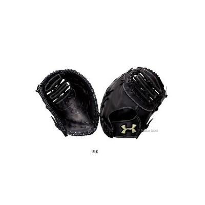 アンダーアーマー UA 軟式用ミット ベースボールグラブ 右投一塁手用 QBB0245