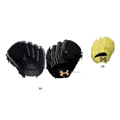 アンダーアーマー UA 軟式用 ベースボールグラブ 右投 投手用 QBB0270  軟式用 ピッチャー用 グローブ 野球用品 スワロースポーツ