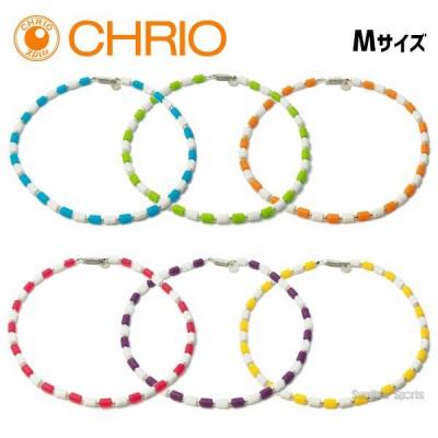 クリオ インパルス ネックレス CHRIO IMPULSE NECKLASE 白(2色) M:50cm