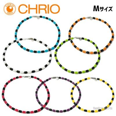 クリオ インパルス ネックレス CHRIO IMPULSE NECKLASE 黒(2色) M:50cm