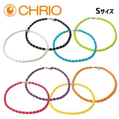 クリオ インパルス ネックレス CHRIO IMPULSE NECKLASE(単色) S:43cm