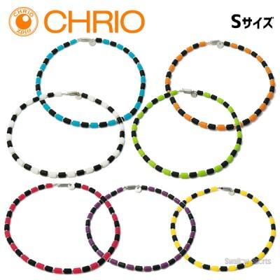 クリオ インパルス ネックレス CHRIO IMPULSE NECKLASE 黒(2色) S:43cm