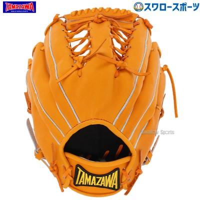 玉澤 タマザワ 硬式グラブ 両投げ用 TG-WH10  グローブ 硬式 ピッチャー用 野球用品 スワロースポーツ