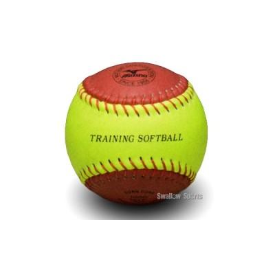 ミズノ ソフトボール軟式用 トレーニングソフトボール 2OS85200 ボール