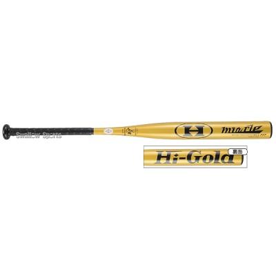 ハイゴールド ソフトボール用バット 3号ゴムボール対応 ミラクルSBM-3084 長さ84cm
