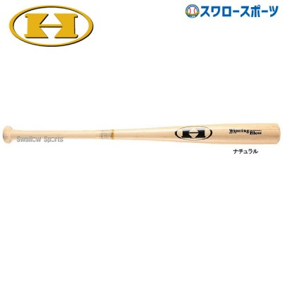 ハイゴールド 一般 硬式用 トレーニングバット バット 竹バットWBT-7100 長さ84cm