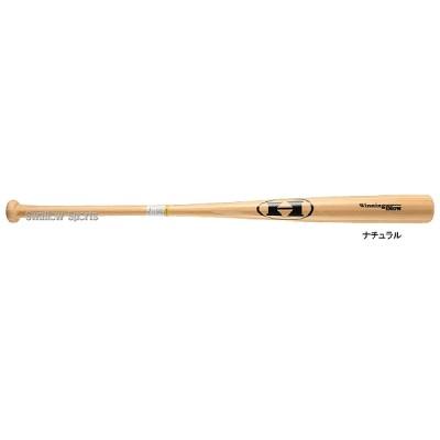 ハイゴールド 一般 硬式用 トレーニングバット バット 長尺95cm竹バットWBT-7500 長さ95cm