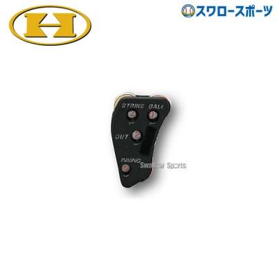 ハイゴールド インジゲーター 審判用 P-494