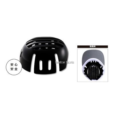 ハイゴールド インナーヘルメット CH-IN