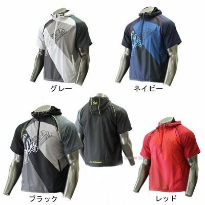 久保田スラッガー 限定 半袖 ピステ ジャケット GR16