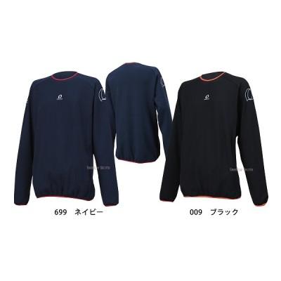 オンヨネ フリースプルオーバージャケット OKJ97204
