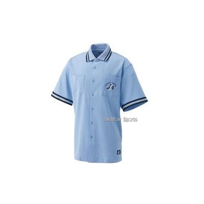 ミズノ ソフトボール 審判用ウェア 半袖シャツ 52HU15519 審判用品 Mizuno ウェア ウエア 野球用品 スワロースポーツ