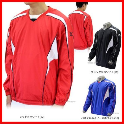 【即日出荷】 ミズノ トレーニングウェア(上) Vネックジャケット長袖 52WW140 ◆mbw 【Sale】 スポーツ ウェア ウエア 野球用品 スワロースポーツ