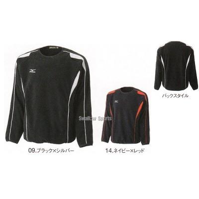 ミズノ トレーニングウェア(上) フリースジャケット 52LA200 ■FJ Mizuno  ウェア ウエア 野球用品 スワロースポーツ WFR