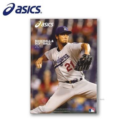 asics アシックス 限定 野球 カタログ 2018年 BSC118