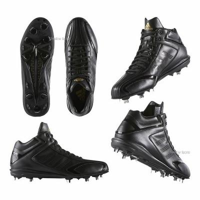 【即日出荷】 adidas アディダス アディピュア T3 MID スパイク AQ8343 【SALE】 野球用品 スワロースポーツ